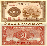 China 20 Yuan 1942 (P149249) (circulated) (tape residue on back) VG-F
