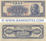 China 10000 Gold Yuan 1949 (592063/1-C) (lt. circulated) XF