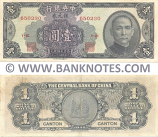 China 1 Silver Dollar 1949 (650230/1-E) (cnr cnk) (circulated) VF-XF