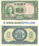 China 1 Yuan May 1936 (Z347600) XF+