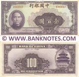China 100 Yuan 1940 (B912365A) (circulated) VF