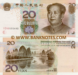 China 20 Yuan 2005 (UB200934xx) UNC
