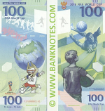 China 100 Yuan 2018 (FIFA World Cup - Russia 2018) UNC