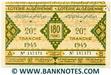 Algeria Lottery ticket 180 Francs 1945. Serial # 142171 (nice) XF
