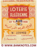 Algeria lottery 1/2 ticket 430 Francs 1958 Serial # 270952 UNC