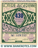 Algeria lottery 1/2 ticket 430 Francs 1955 Serial # 059757 XF