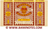 Algeria Lottery ticket 860 Francs 1956. Serial # 254867 XF