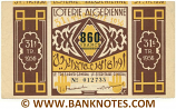 Algeria Lottery ticket 860 Francs 1956. Serial # 012733 XF