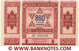 Algeria Lottery ticket 860 Francs 1949. Serial # 008338 (nice) XF