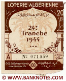Algeria lottery half-ticket 100 Francs 1944. Serial # 071559 UNC