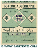 Algeria lottery 1/2 ticket 430 Francs 1959 Serial # 020521 UNC