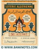 Algeria lottery 1/2 ticket 430 Francs 1956 Serial # 077907 UNC