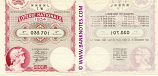 France 100 Francs 1934 National Lottery Ticket (032701) XF