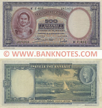 Greece 500 Drachmai 1.1.1939 (B-021/972,858) (circulated) Fine
