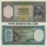Greece 1000 Drachmai 1939 (H-026/219,408) XF