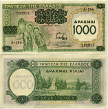 Greece 1000 Drachmai 1939 (A-200/096012) (circulated) VF-XF
