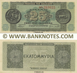 Greece 25 Million Drachmai 10.8.1944 (053862 EA) AU