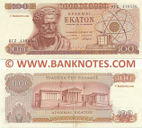Greece 100 Drachmai 1.10.1967 (17B 166914) XF+