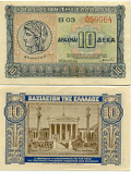Greece 10 Drachmai 1940 (B03/681510) (lt. circulated) XF
