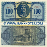 Greece 100 Drachmai 10.7.1950 (ae.05/875107) UNC