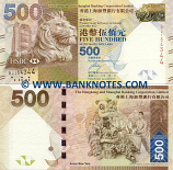 Hong Kong 500 Dollars 1.1.2010 (BJ154344) UNC