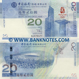 Hong Kong 20 Dollars 1.1.2008 (BJ570471) (no folder) UNC