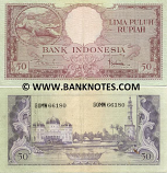 Indonesia 50 Rupiah (1957) (5OBQ18440) (circulated) VF-XF
