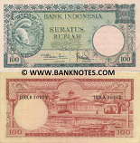 Indonesia 100 Rupiah (1957) (100YP/20191) (circulated) F-VF
