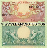 Indonesia 10 Rupiah 1959 (10BYB/076xx) UNC