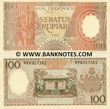 Indonesia 100 Rupiah 1964 (Replacement: XVZ025892) UNC