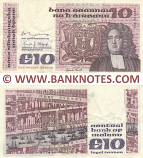 Ireland (Republic) 10 Pounds 18.7.1978 (EGC 961285) (circulated) VF-XF
