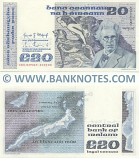 Ireland (Republic) 20 Pounds 11.7.1983 (GKE 049317) (lt. circulated) XF