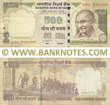 "India 500 Rupees 2013 ""R"" (8HQ 910399) (circulated) VF"