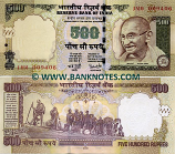 "India 500 Rupees 2010 ""R"" (8LD 732662) (circulated) VF+"