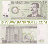 Iraq 25 Dinars 2001 (Serial # 0099999 /Series # 0100) UNC
