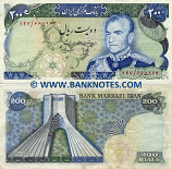 Iran 200 Rials (1974-79) (116/630242) (circulated) VF