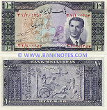 Iran 10 Rials 1332 (1953) (37/584764) (lt. circulated) XF