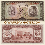 Iran 20 Rials 1333 (1954) (27/485570) (lt. circulated) XF-AU