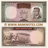 Iran 20 Rials 1344 (1965) (1/235128) (circulated) VF-XF