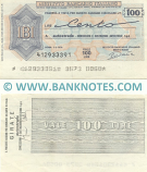 Italy Mini-Cheque 100 Lire 28.12.1976 (L'Istituto Bancario Italiano) (421966425) (circulated) VF