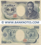 Japan 1000 Yen (1993-) (UM143152A) (circulated) VF