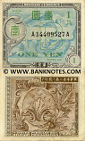Japan 1 Yen (1945) (Allied Military currency) (A10440338A) (circulated) VF