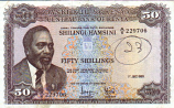 Kenya 50 Shillings 1969 (A/6 229706) (circulated) VF-XF