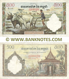 Cambodia 500 Riels (1972) (Ngo.190/18986977) (circulated) VF