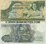Cambodia 1000 Riels (1973) (Ca1/0403xx) (stained) AU-UNC