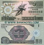 Korea (North) 1 Won 1988 (G/K-D/T 0324xx) UNC
