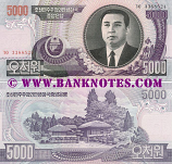 Korea (North) 5000 Won 2006 (G/K-NG 33885xx) UNC
