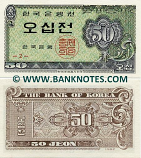 Korea (South) 50 Jeon 1962 (Block#2) AU