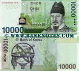 Korea (South) 10000 Won (2007) (KH2646217K) UNC