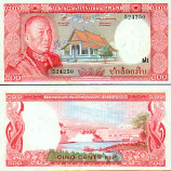 Laos 500 Kip (1974) (Th1/246335) UNC